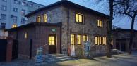 Budynek po renowacji – Archiwum Miasta Ruda Śląska